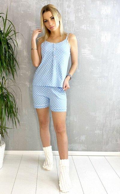 Трикотаж и джинса для всей семьи! Супер цена на кардиганы — женский домашний трикотаж — Одежда для дома