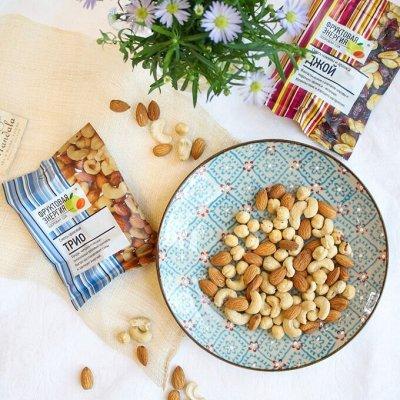 Всегда вкусно на Вашем столе!  — Смеси фруково-ореховые — Орехи