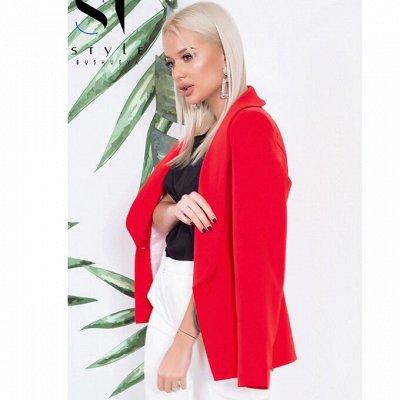 SТ-Style*⭐️Летняя коллекция! Обновлённая! — Пиджаки и жакеты — Пиджаки