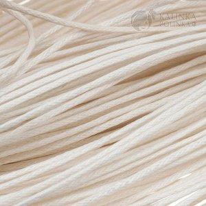 Шнур вощёный хлопковый, цвет белый не отбеленный, толщина 1 мм, в пасме 72 метра