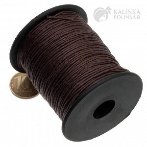 Шнур вощёный хлопковый на катушке, цвет шоколадный, толщина 0.8мм, длина 91 метр.