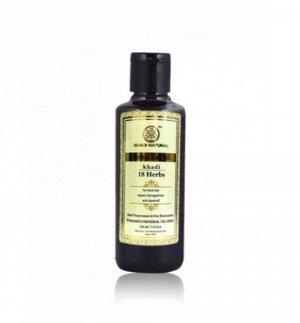 "Khadi 18 Herbs Oil / Кхади Травяное масло для волос ""18 Трав"" 210мл"