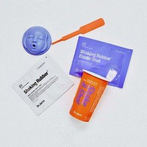 Dr,Jart+ Shake&Shot Elastic Shot Альгинатная маска  Лифтинг и упругость 50г