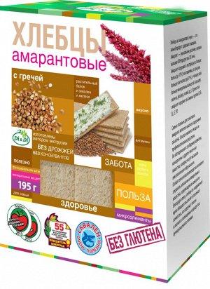 Хлебцы амарантовые с гречей, без глютена