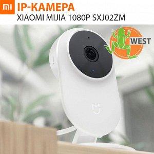 IP-камера Xiaomi Mijia 1080p SXJ02ZM