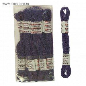 Нитки для вышивания Riolis (полушерсть), 20м, Нитки для вышивания Riolis (полушерсть), 20м, цвет 558