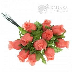 1 букет (12шт.) Цветы из ткани Розочки, цвет лососевый с зелеными листьями, р-р 12х18мм, ножка 8см.