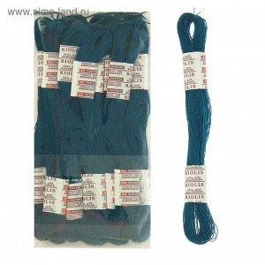 Нитки для вышивания Riolis (полушерсть), 20м, Нитки для вышивания Riolis (полушерсть), 20м, цвет 419