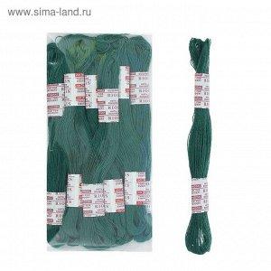Нитки для вышивания Riolis (полушерсть), 20м, Нитки для вышивания Riolis (полушерсть), 20м, цвет 338