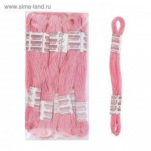 Нитки для вышивания Riolis (полушерсть), 20м, Нитки для вышивания Riolis (полушерсть), 20м, цвет 116