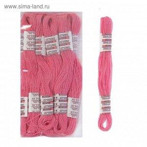 Нитки для вышивания Riolis (полушерсть), 20м, Нитки для вышивания Riolis (полушерсть), 20м, цвет 117