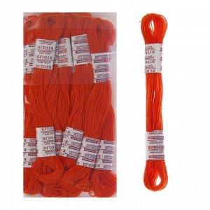 Нитки для вышивания Riolis (полушерсть), 20м, Нитки для вышивания Riolis (полушерсть), 20м, цвет 240