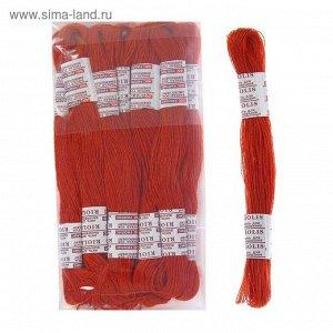 Нитки для вышивания Riolis (полушерсть), 20м