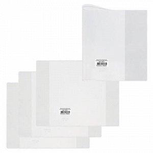 """Обложка ПВХ для учебника и тетради А4, контурных карт, атласов, прозрачная, плотная, 120 мкм, 292х442 мм, """"ДПС"""", 1143.1"""