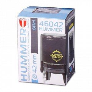 Оснастка для печатей по ГОСТ, оттиск D=42 мм, синий, GRM 46042 Hummer, крышка, подушка в комплекте