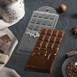 Форма для шоколада «Шоколад горячий», 7?15?1 см 4309150