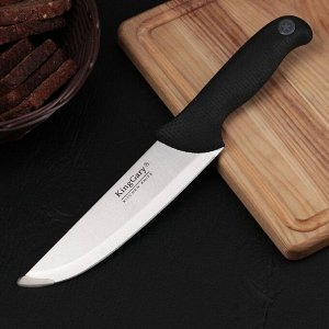 Нож кухонный «Верон», лезвие 18 см, ручка soft-touch, цвет чёрный