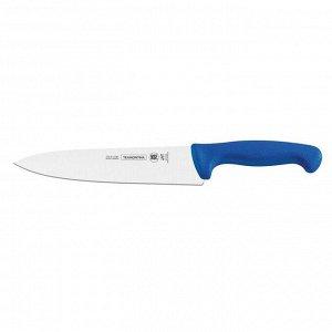 Нож Professional Master для мяса, длина лезвия 20 см 2722516