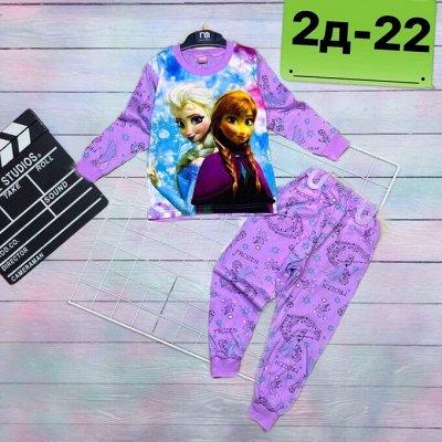 ✅Летняя коллекция 2020_Для всей семьи! Цены🔥 — Девочки. Домашняя одежда — Одежда для дома