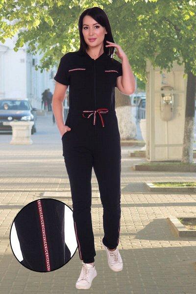 Натали™ - Самая популярная коллекция домашней одежды НОВИНКИ — Комбинезоны — Комбинезоны