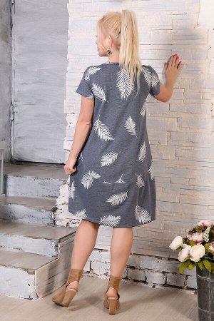 Платье Бренд: Натали Ткань: кулирка кабартма СОСТАВ: 100% хлопок Платье женское с эффектом рисунка 3D кабартма. Свободный силуэт, с карманами. Низ платья стачной формой полусолнце