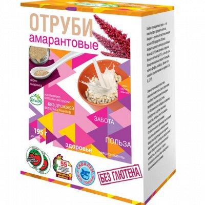 Умные сладости, Ешь ЗдорОво - 2 !!! — Отруби амарантовые Di&Di — Каши, хлопья и сухие завтраки