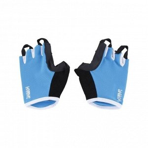 Перчатки тренировочные, LIVEUP