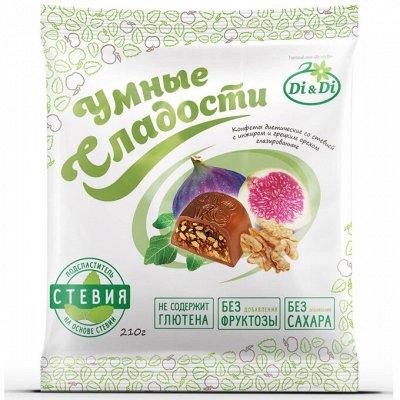 """Умные сладости, Ешь ЗдорОво - 2 !!! — КОНФЕТЫ,мармелад, зефир""""УМНЫЕ СЛАДОСТИ"""" — Конфеты"""