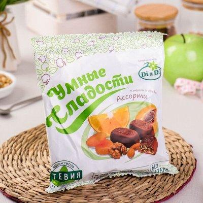 Умные сладости, Ешь ЗдорОво - 2_Приход 18.08