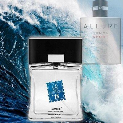 ⚡L*A*M*B*R*E- любимый, стойкий парфюм! Шикарные новинки!⚡ — Коллекция номерных ароматов - мужская парфюмерия. — Мужские ароматы