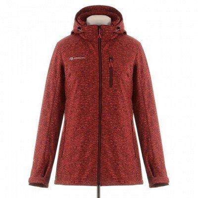 №200- Стильные куртки для нее и для него. Обновляем гардероб — Женское — Верхняя одежда