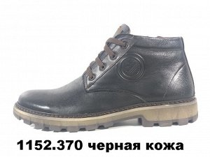 Ботинки чёрная кожа / натур. МЕХ