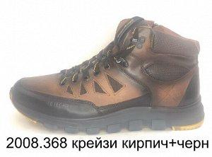 Ботинки крейзи кирпич+чёрный / натур. МЕХ