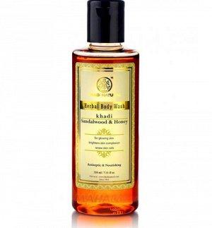 "Khadi Sandalwood & Honey Body Wash / Кхади Гель для душа ""Сандал и Мед"" 210мл"