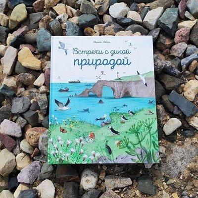 «ПОЛЯНДРИЯ»-37 Книги для малышей, школьников и подростков.