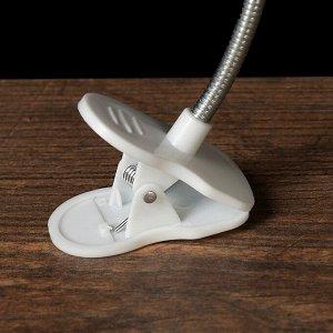 """Лампа на прищепке """"Лучик"""" 2хLED 23х2.7х5.8 см"""