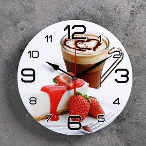 """Часы настенные, серия: Кухня, """"Кофе и клубника """", 24 см"""