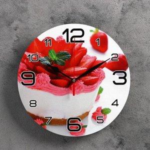 """Часы настенные круглые """"Клубничный торт"""", 24 см"""