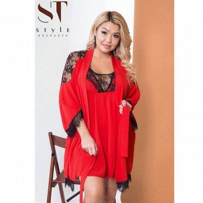 SТ-Style*⭐️Летняя коллекция! Обновлённая! — Спальные комплекты 48+ — Сорочки и пижамы