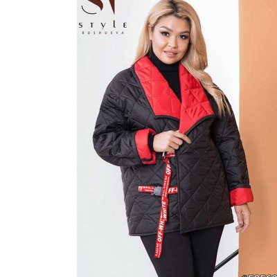 SТ-Style*⭐️Летняя коллекция! Обновлённая! — 48+: Верхняя одежда утепленная — Верхняя одежда