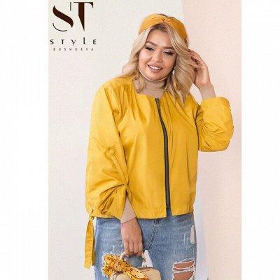 SТ-Style*⭐️Летняя коллекция! Обновлённая! — 48+: кардиганы, плащи и легкие куртки — Верхняя одежда