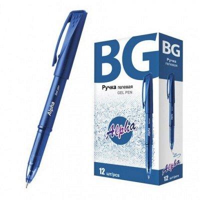 Добрый шкаф. Наличие. — Ручка гелевая — Офисная канцелярия