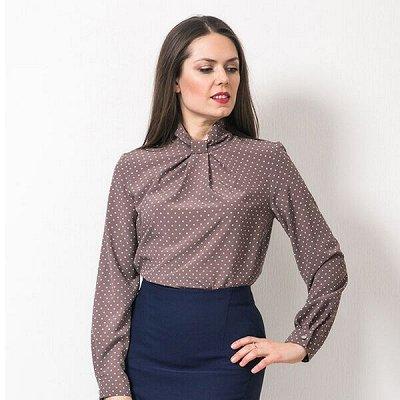 Стильные платья, блузки, юбки. — Блузки — Блузы