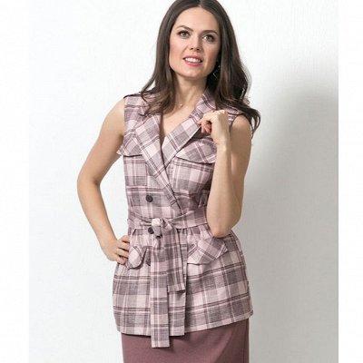Стильные платья, блузки, юбки. — Жакеты, жилеты — Пиджаки и жакеты