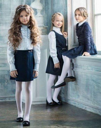 Комфортное белье - это наслаждение. Пижамная мечта. — Школа для девочек и мальчиков — Одежда для девочек