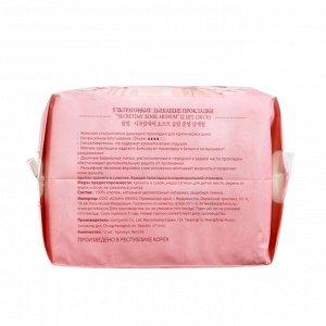 Ультратонкие дышащие прокладки Secretday Sense Medium, 12 шт