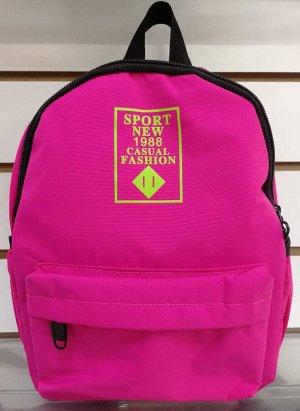 Рюкзак Страна производитель: Китай Тип: Рюкзак Пол: Для девочек Материал: Текстиль Цвет: Малиновый Детская сумка давно превратилась в товар первой необходимости. У маленького человека есть много забот