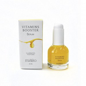 Сыворотка для лица Vitamins Booster