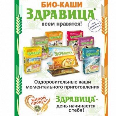 Полезные натуральные сладости! Хлебцы, каши все для ЗОЖ! -2 — Батончики, каши, слайсы, хлебцы, кукурузное печенье — Батончики, снэки