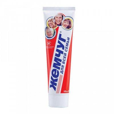 ЛАЙМА - Дезинфекция, профхимия, выгодные объёмы — Пасты зубные — Детская гигиена и уход